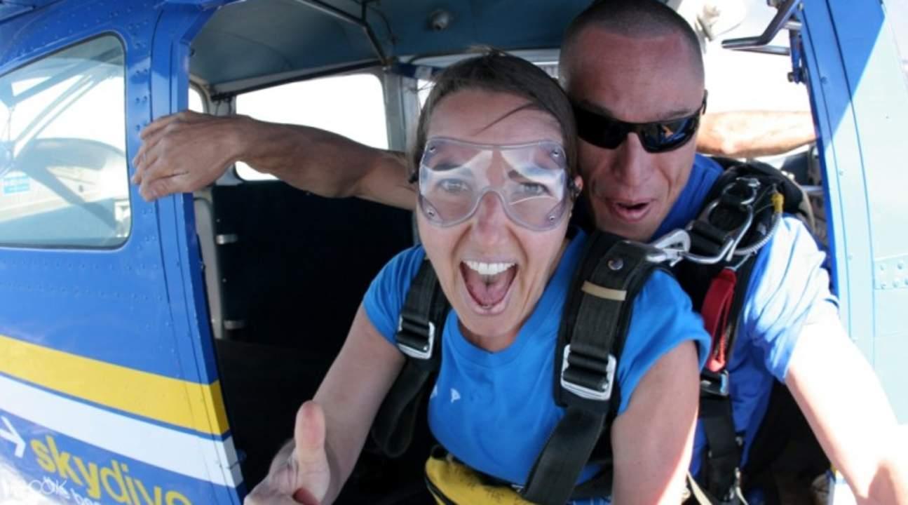 亚拉河谷跳伞