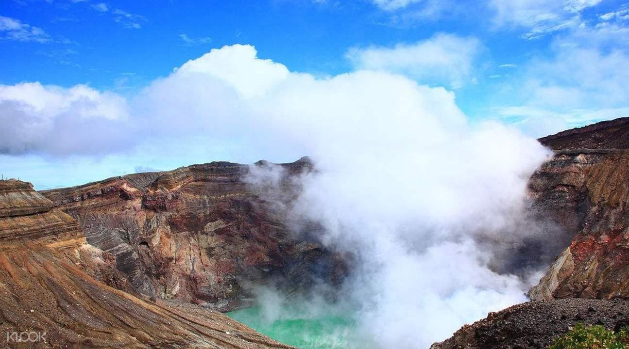 Mount Aso tour