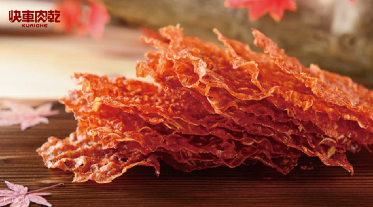 杏仁香脆肉纸