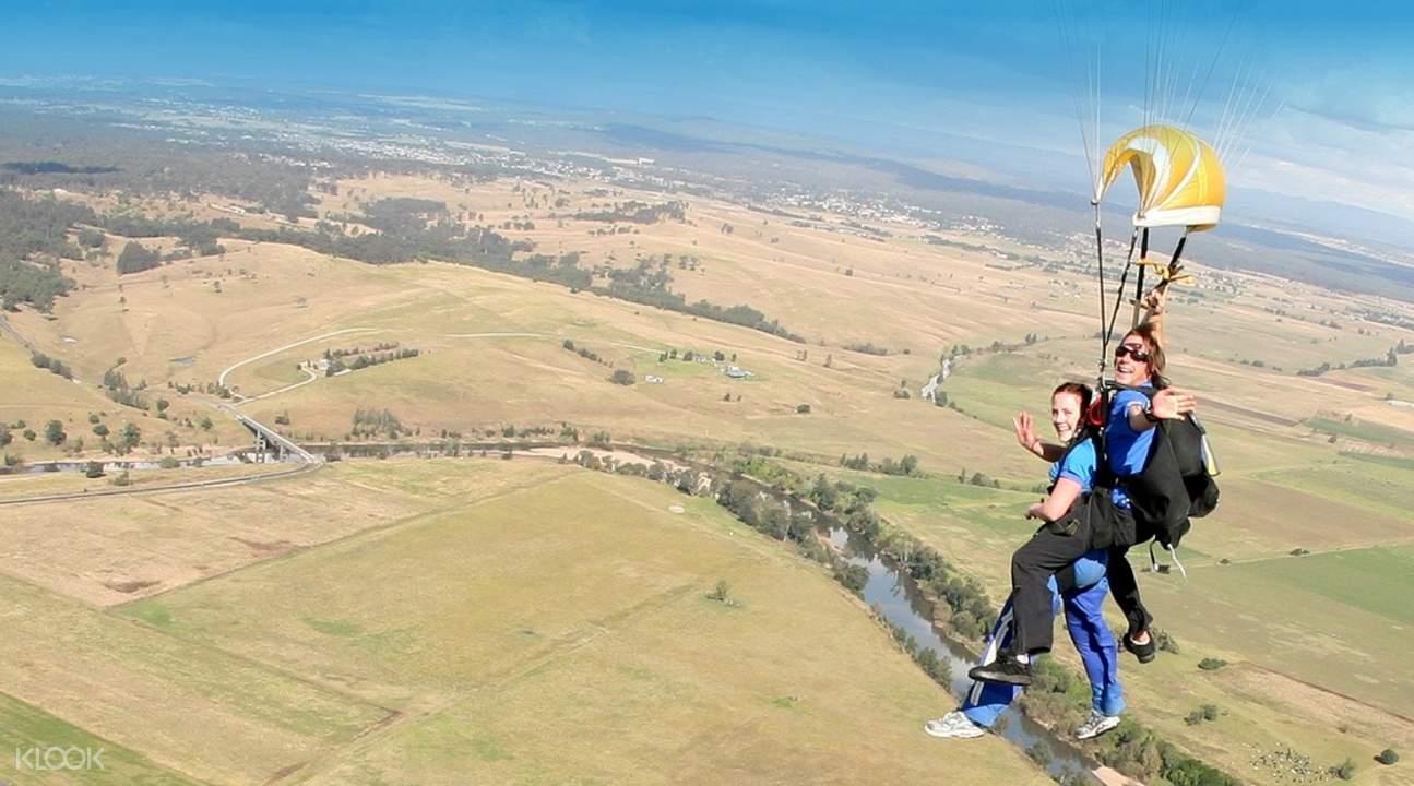 亞拉河谷高空跳傘