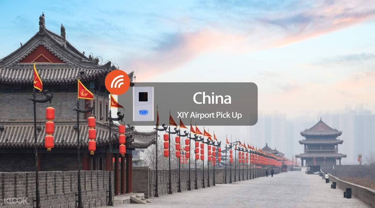中国随身WiFi