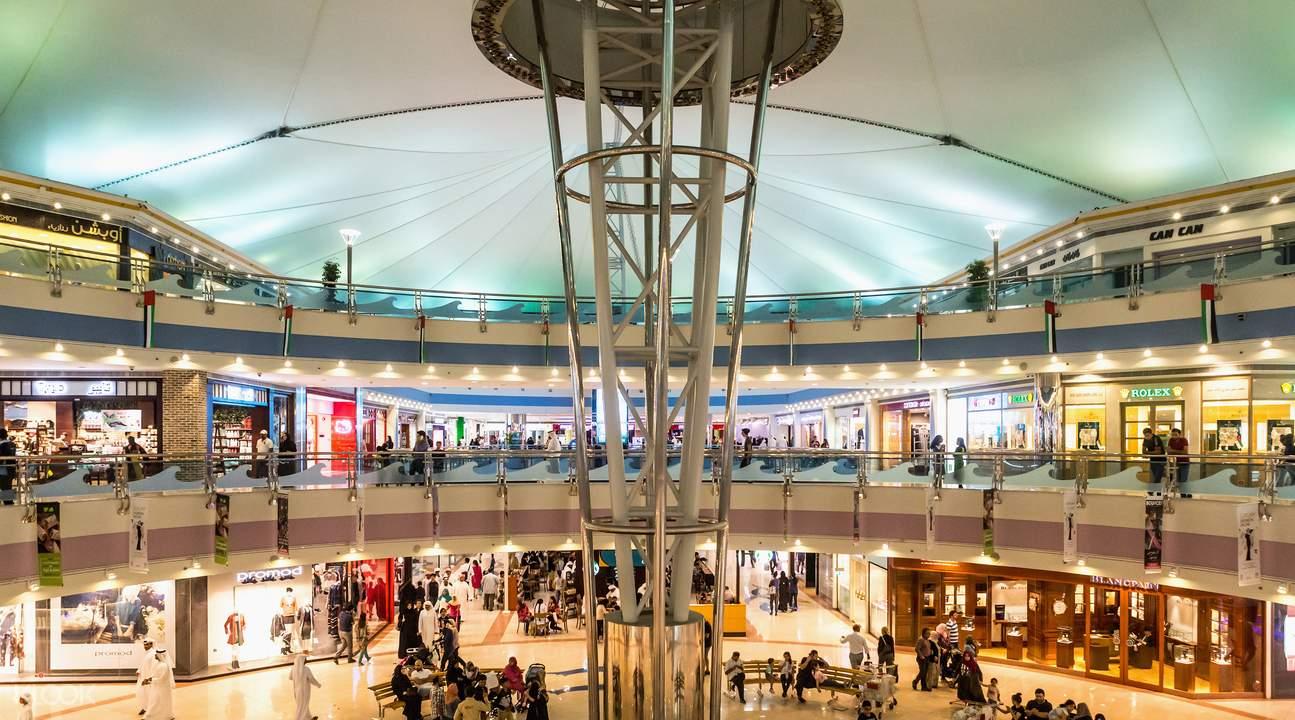滨海购物中心