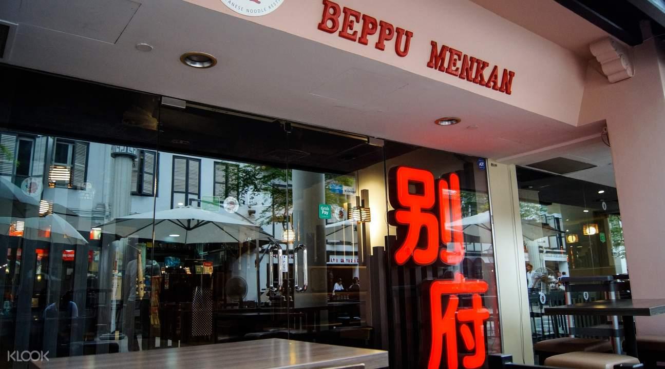 beppu menkan raffles place