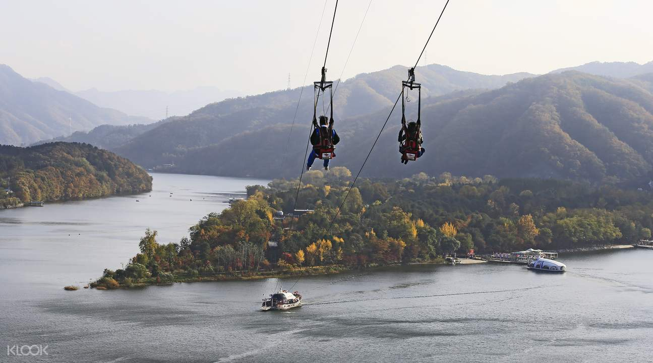 How to get to Nami island