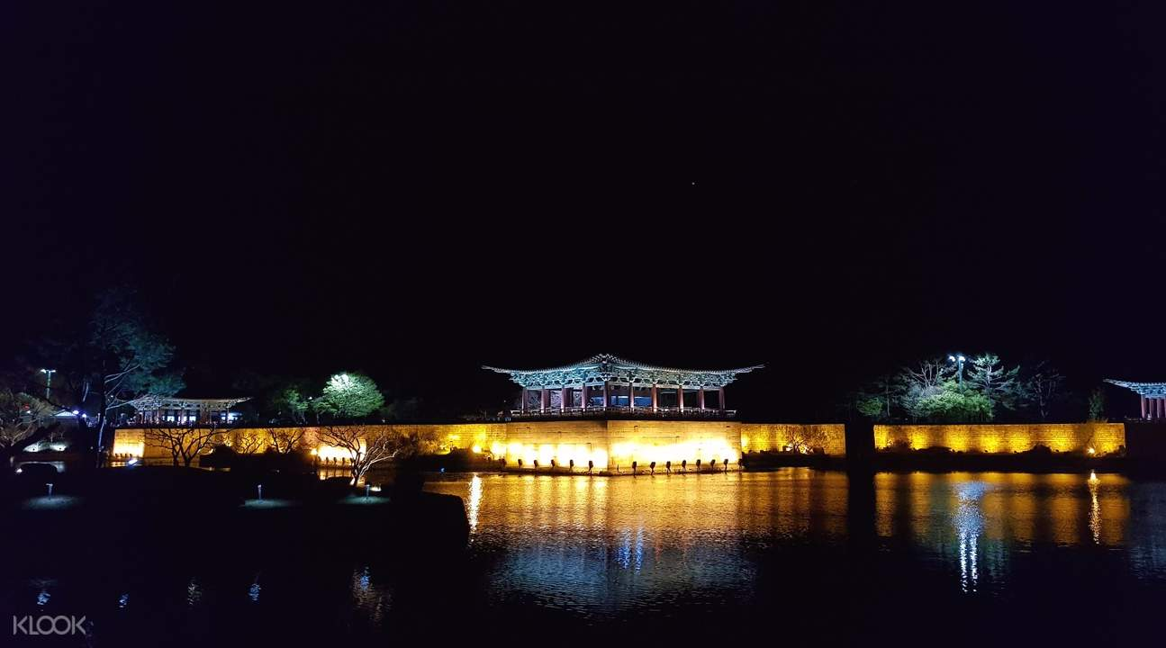 Gyeongju Donggung Palace