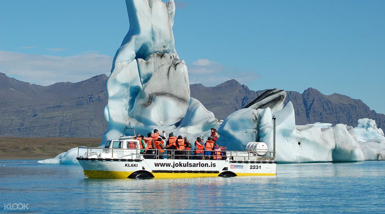 傑古沙龍冰河湖一日遊