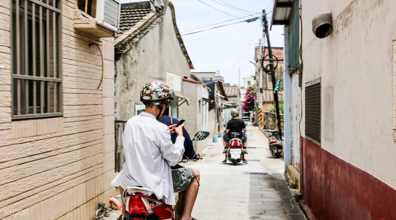 scooter rental kinmen
