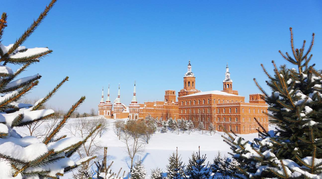 volga manor discount ticket harbin