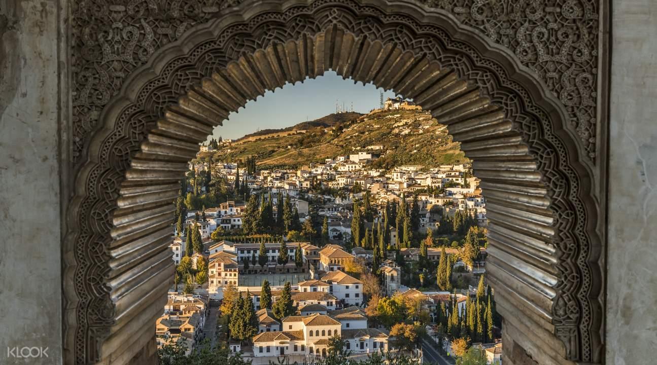 Albayzin district Granada tour