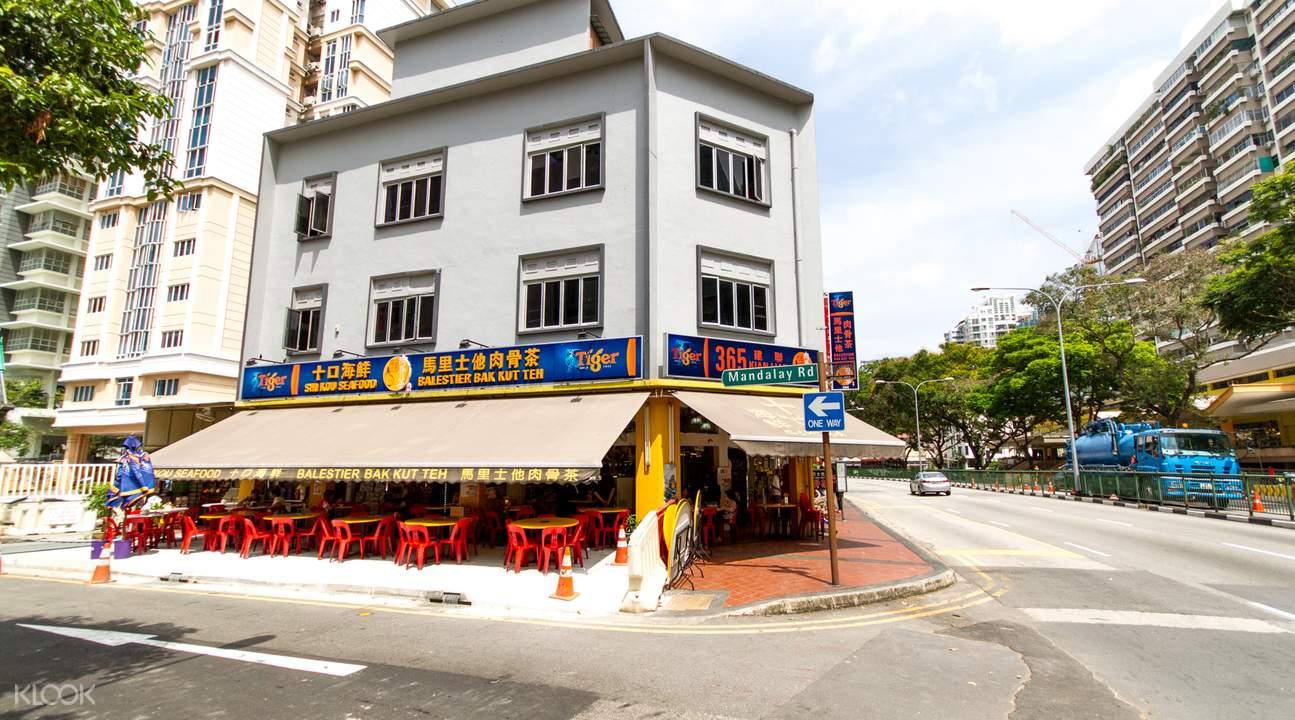 makan bus singapore