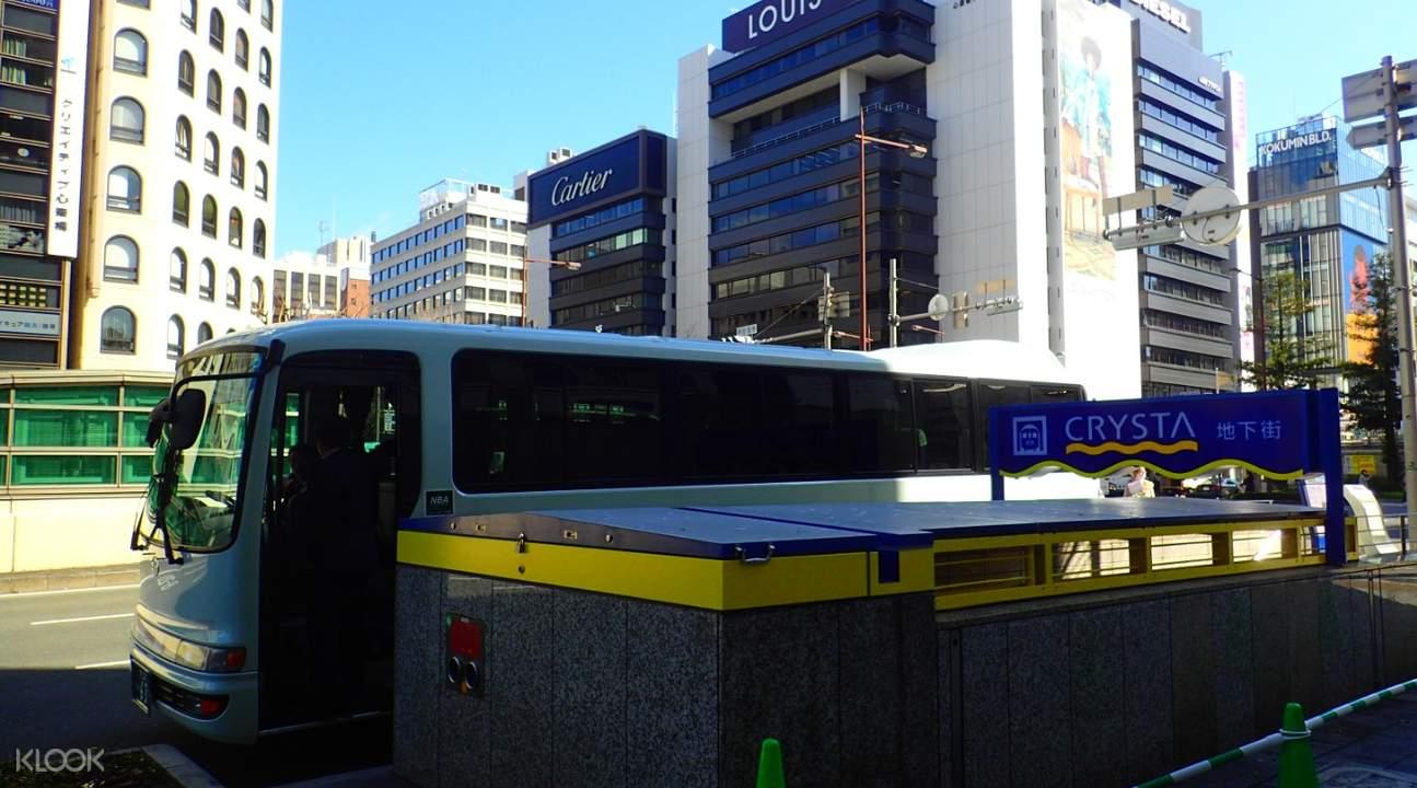 大阪的巴士站牌
