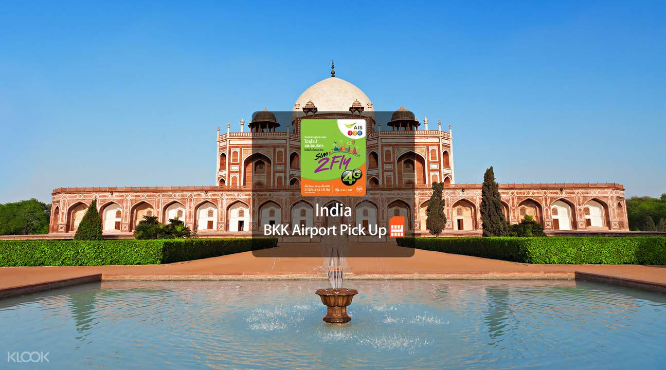 India Prepaid 4G SIM Card (BKK Airport Pick Up) from AIS