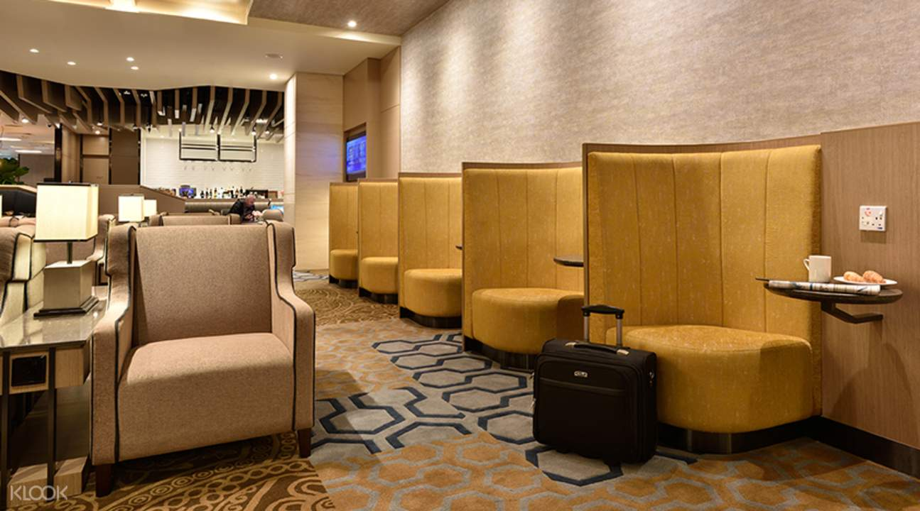 Singapore Changi Airport Lounge Service