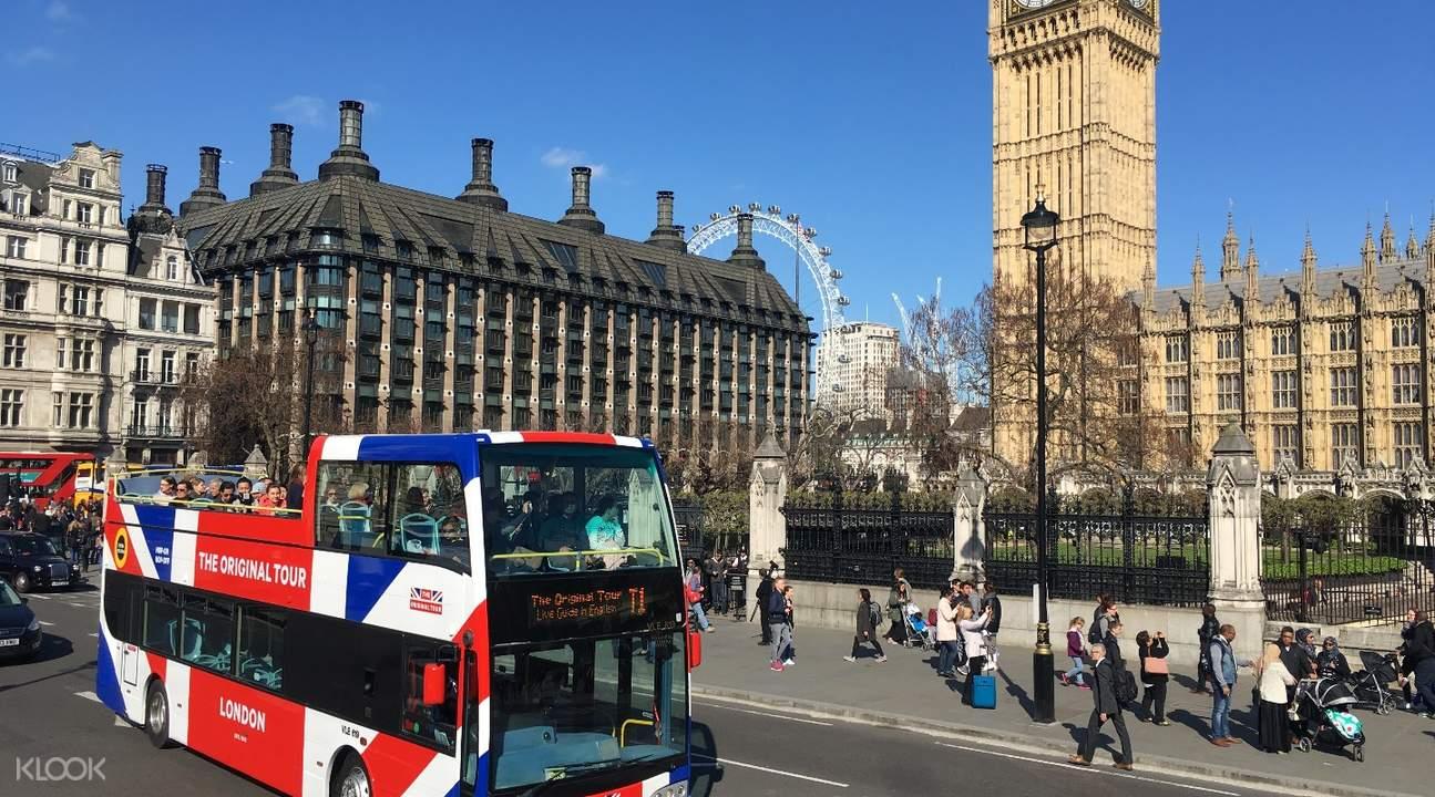 伦敦随上随下城市观光巴士