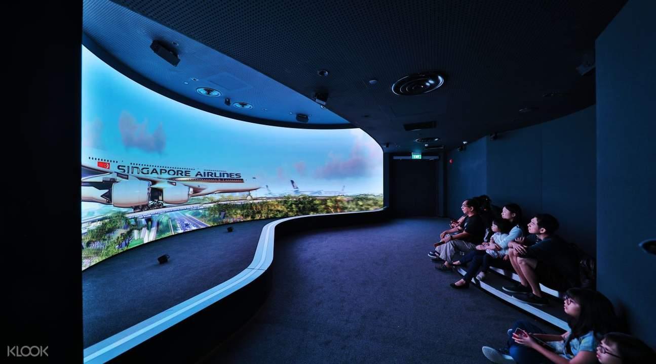 changi experience studio multimedia room