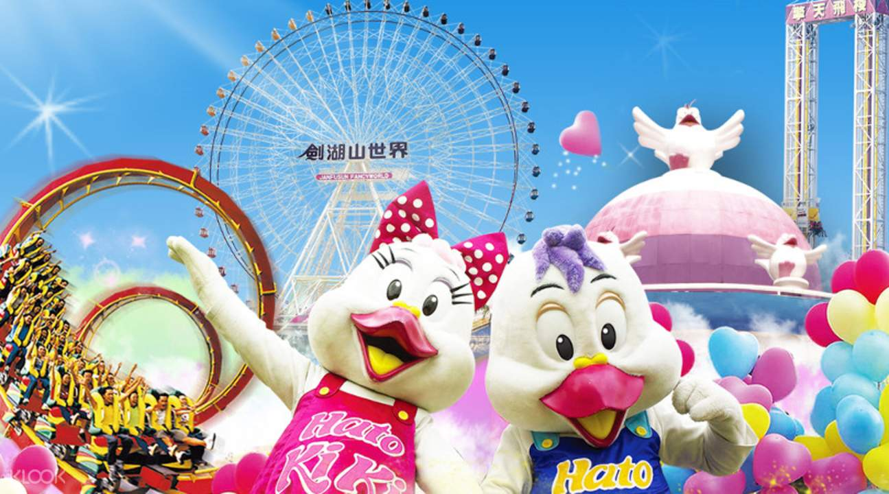 Taiwan amusement parks