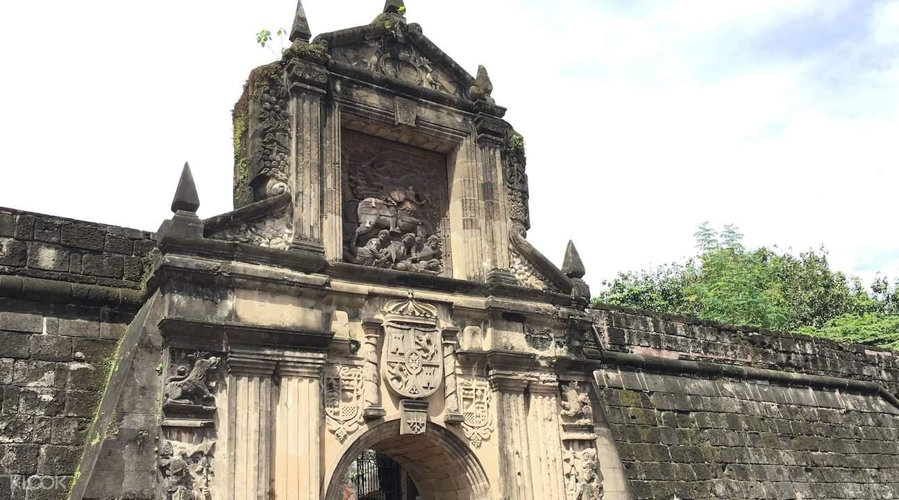 fort santiago manila entrance
