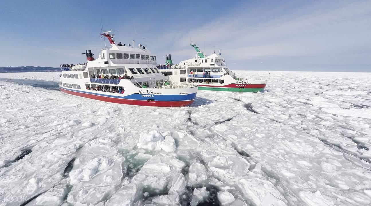 Abashiri Aurora Terminal drift ice