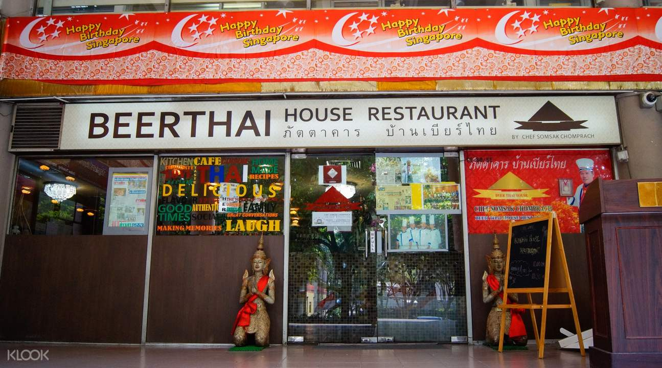 武吉士Beerthai House Restaurant外部