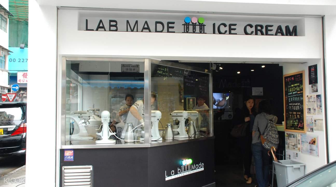 香港大坑Lab Made