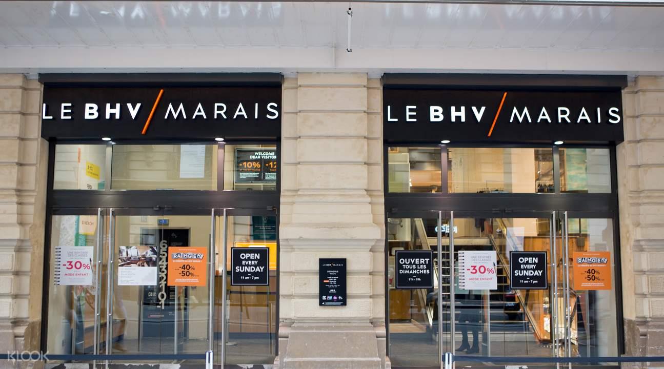 Le bhv marais shopping experience