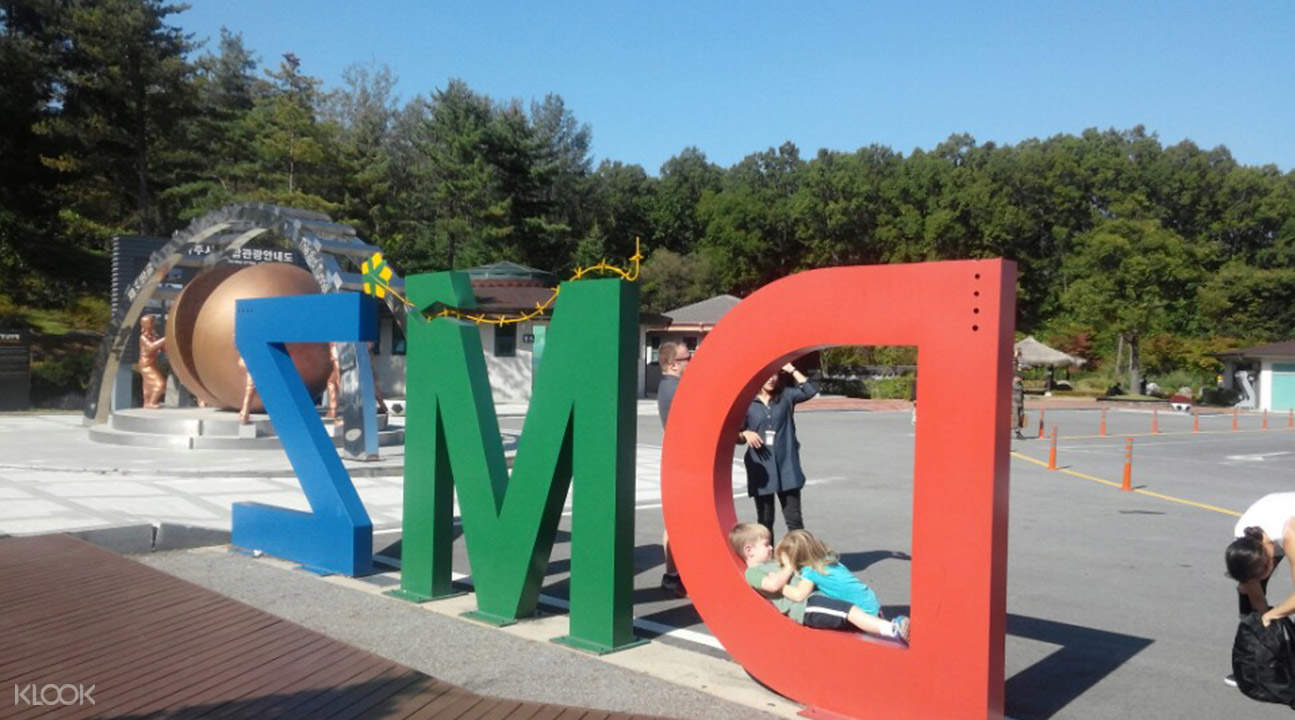 Day tour of the DMZ
