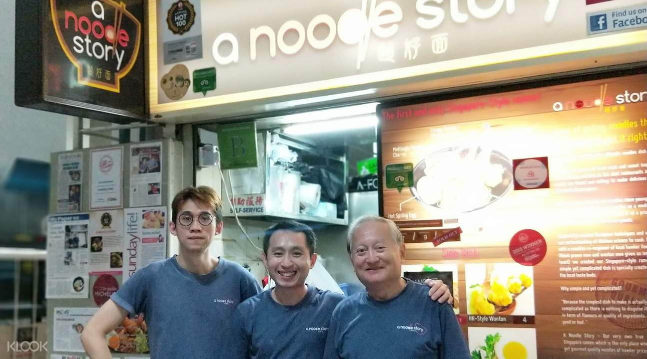 a noodle story amoy street food centre singapore