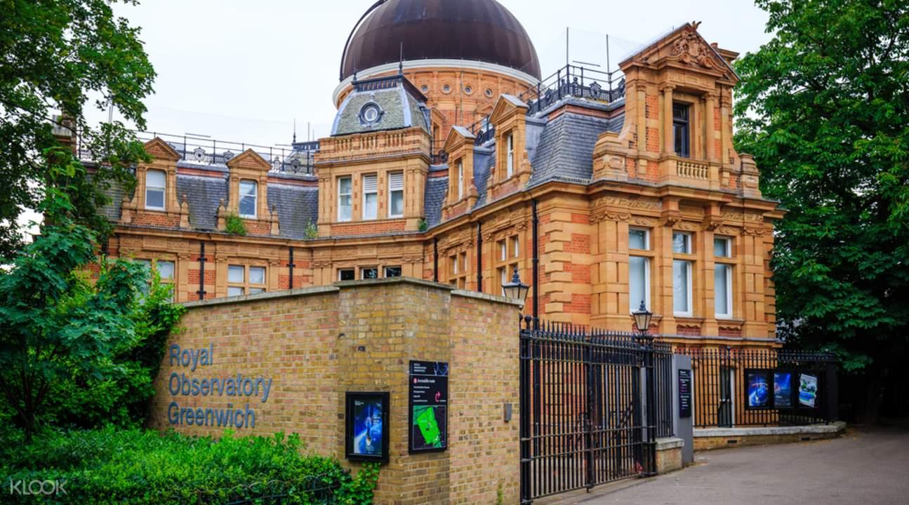 格林威治皇家天文台门票