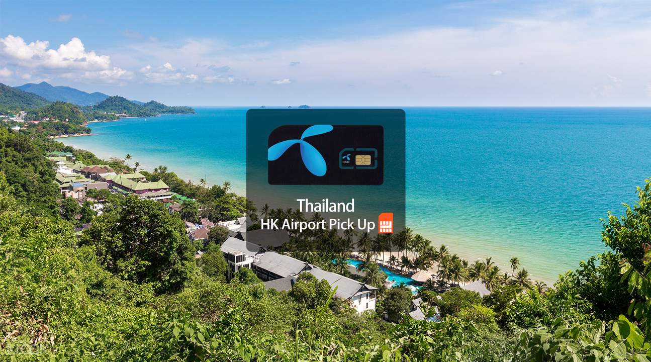 4G SIM Card (HK Airport Pick Up) for Thailand from Happy Tourist