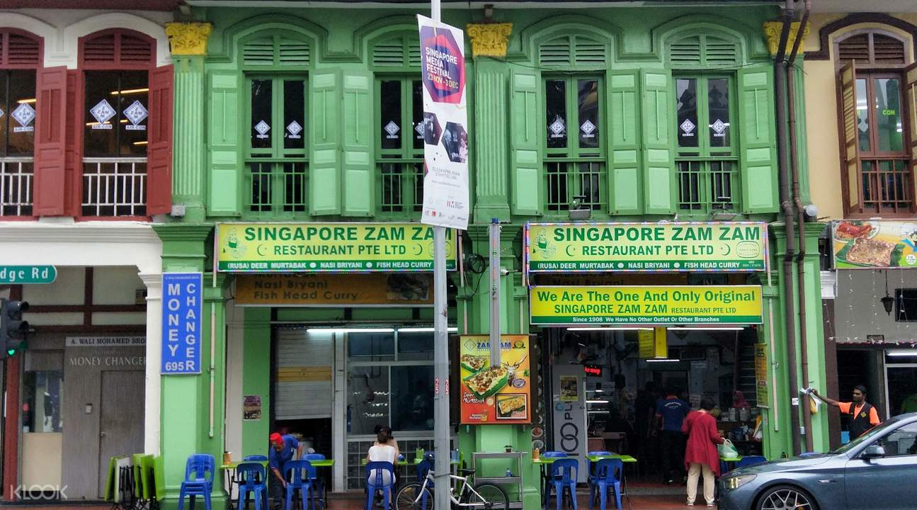 新加坡甘榜格南Zam Zam in Arab Street