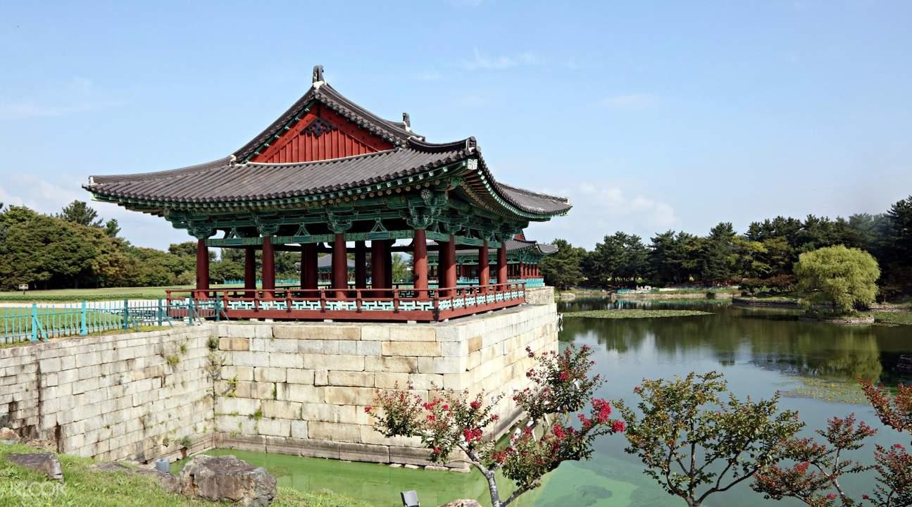 donggung palace and wonji pond