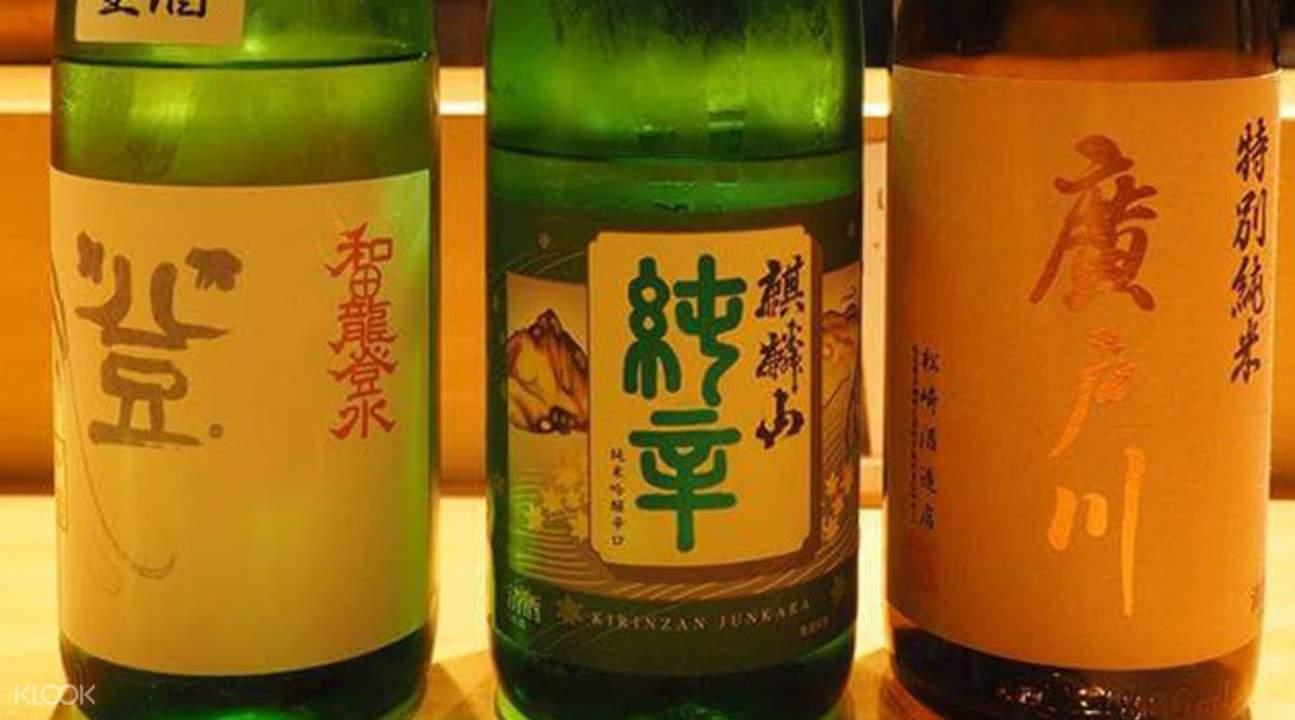 hosokawa shinbashi tokyo japan