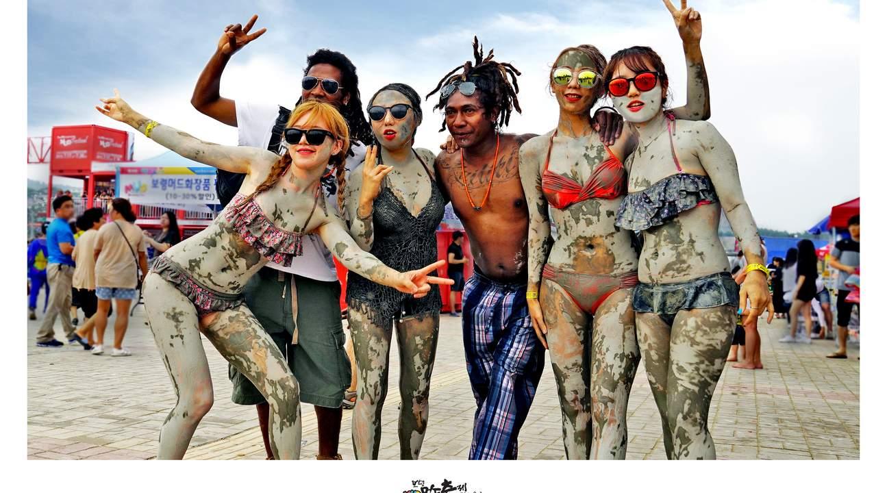 boryeong mud festival 2017