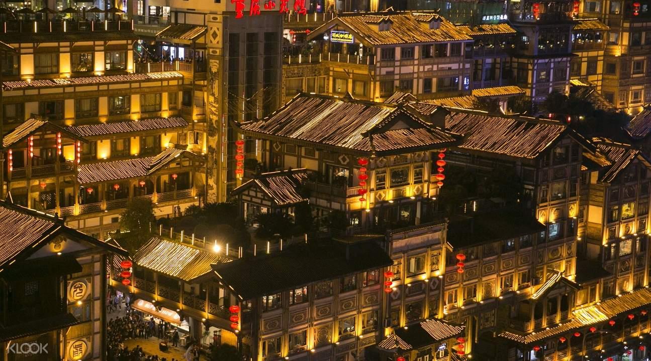 重庆市内一日游(长江索道 & 山城步道 & 李子坝 & 磁器口)