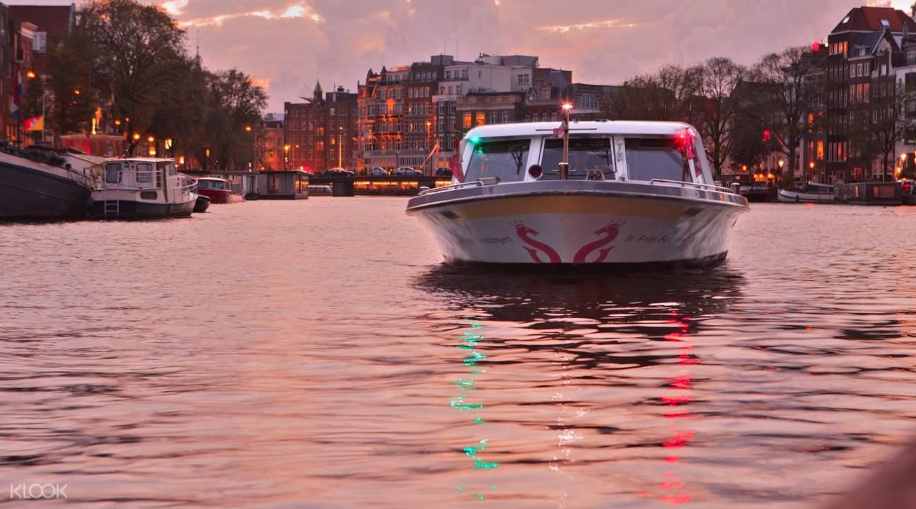 阿姆斯特丹晚餐遊船