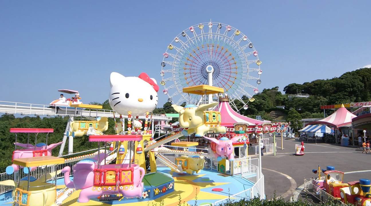 Sanrio Harmonyland Discount Tickets