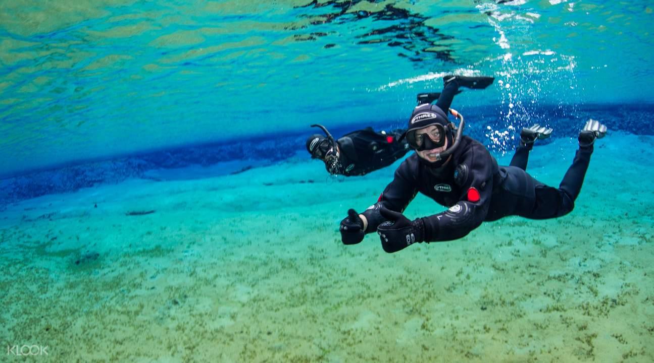 絲浮拉大裂縫浮潛