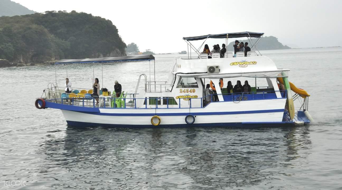 西貢遊艇體驗