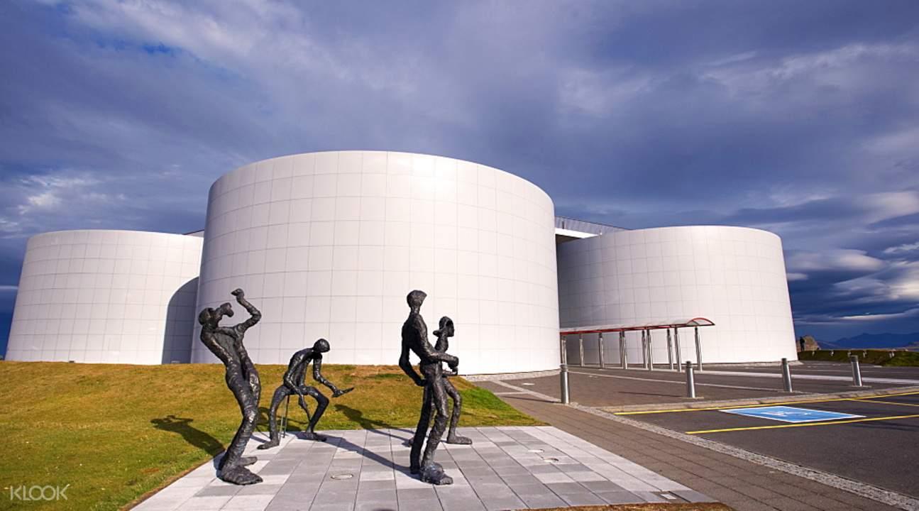perlan museum iceland