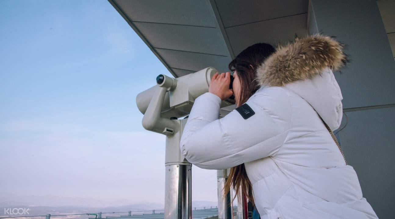 都羅展望台 DMZ
