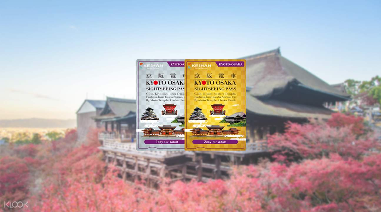 Kyoto-Osaka Sightseeing Pass 1 Day or 2 Days (Pick up at