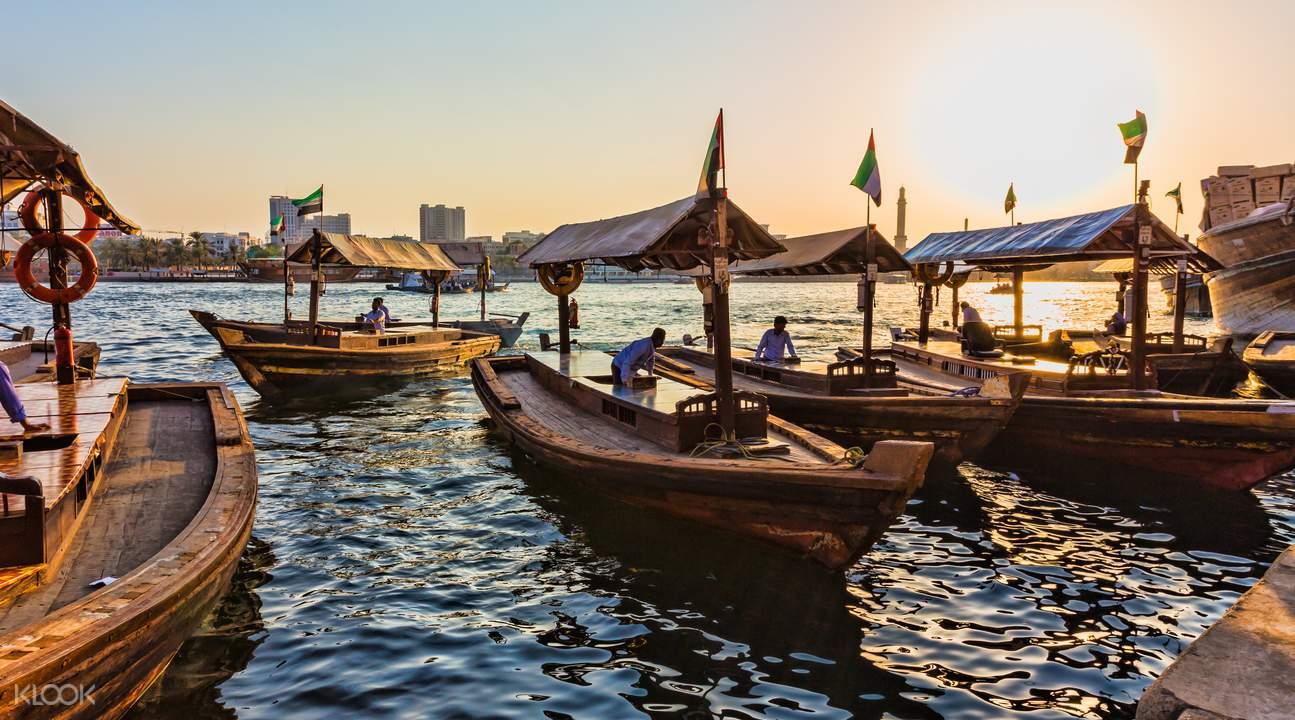 Dubai iVenture flexi pass