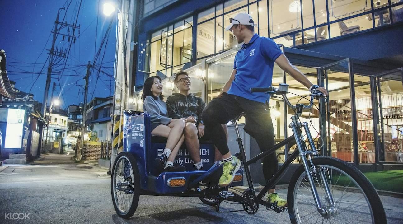 首爾人力三輪車