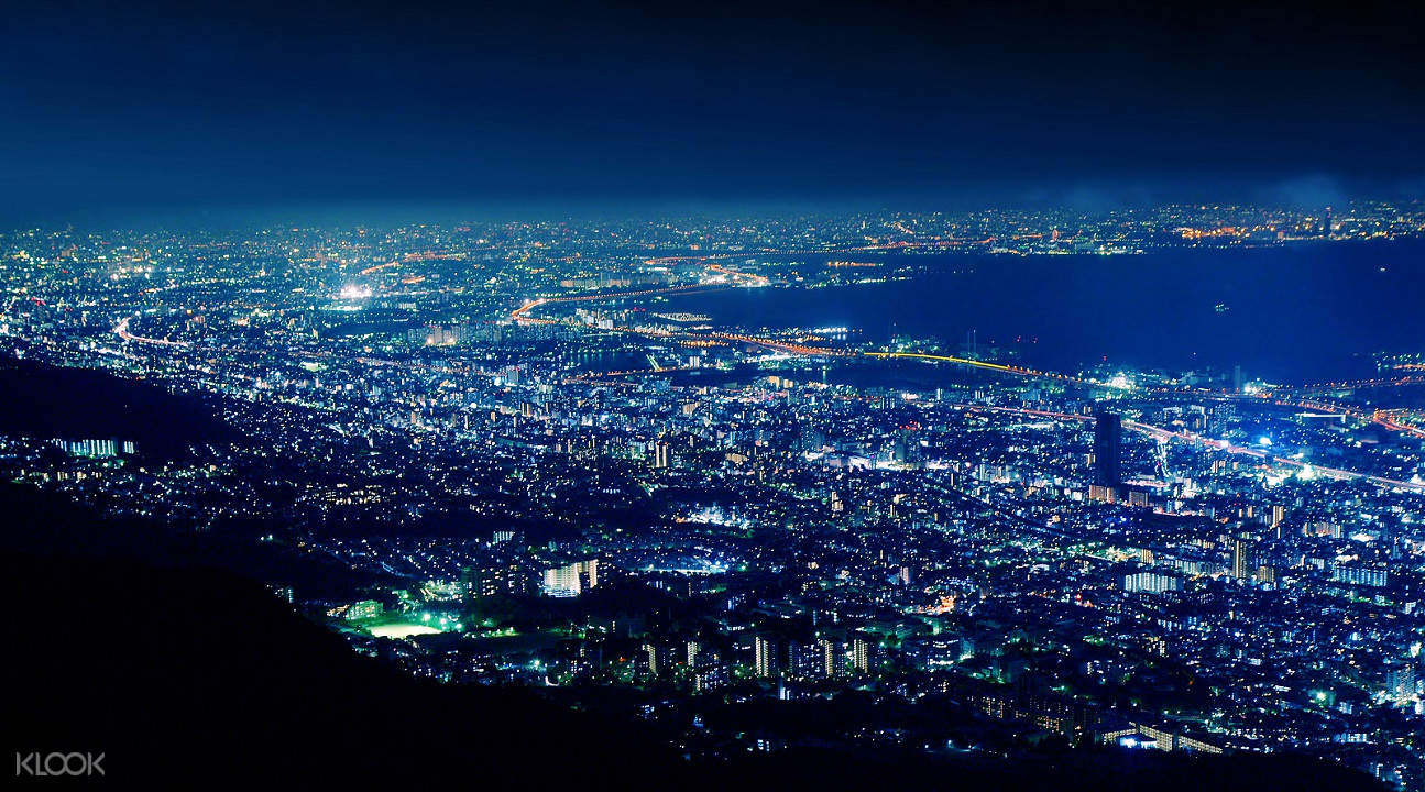 Kobe day tour