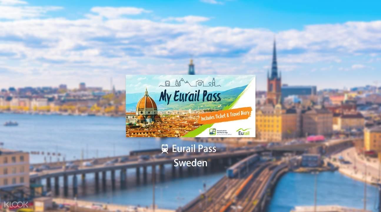 歐鐵瑞典火車通行證