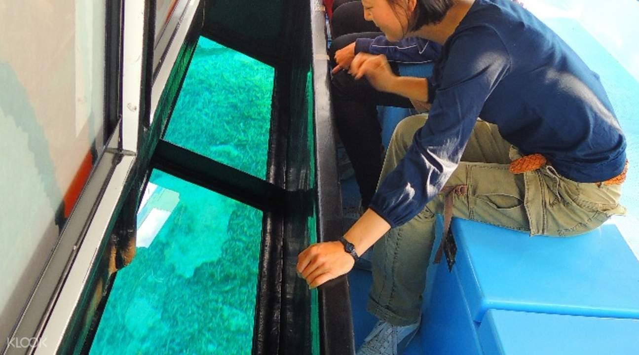 glass bottom boat taketomi