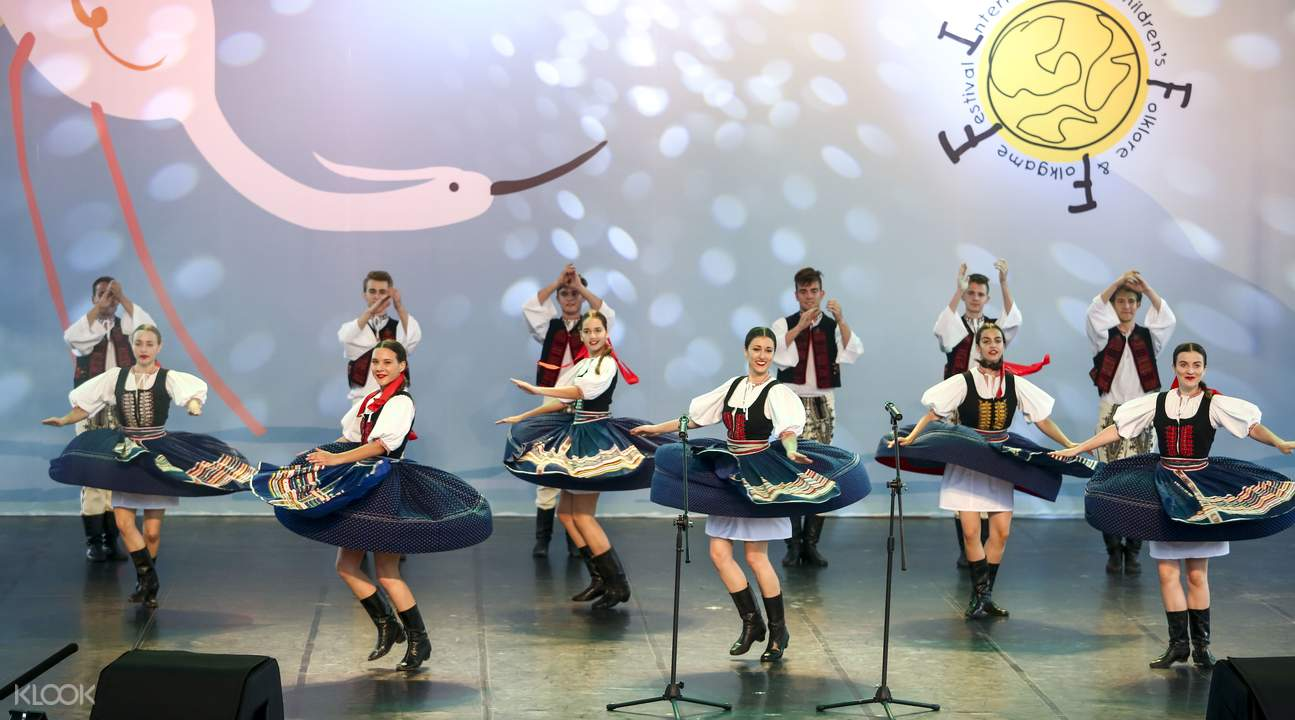 2018 Yilan International Children's Folklore and Folkgame Festival tickets