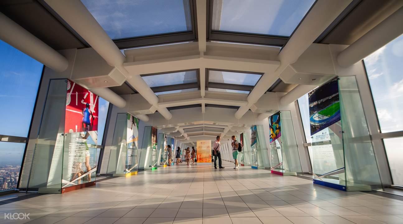 上海環球金融中心觀光廳官網