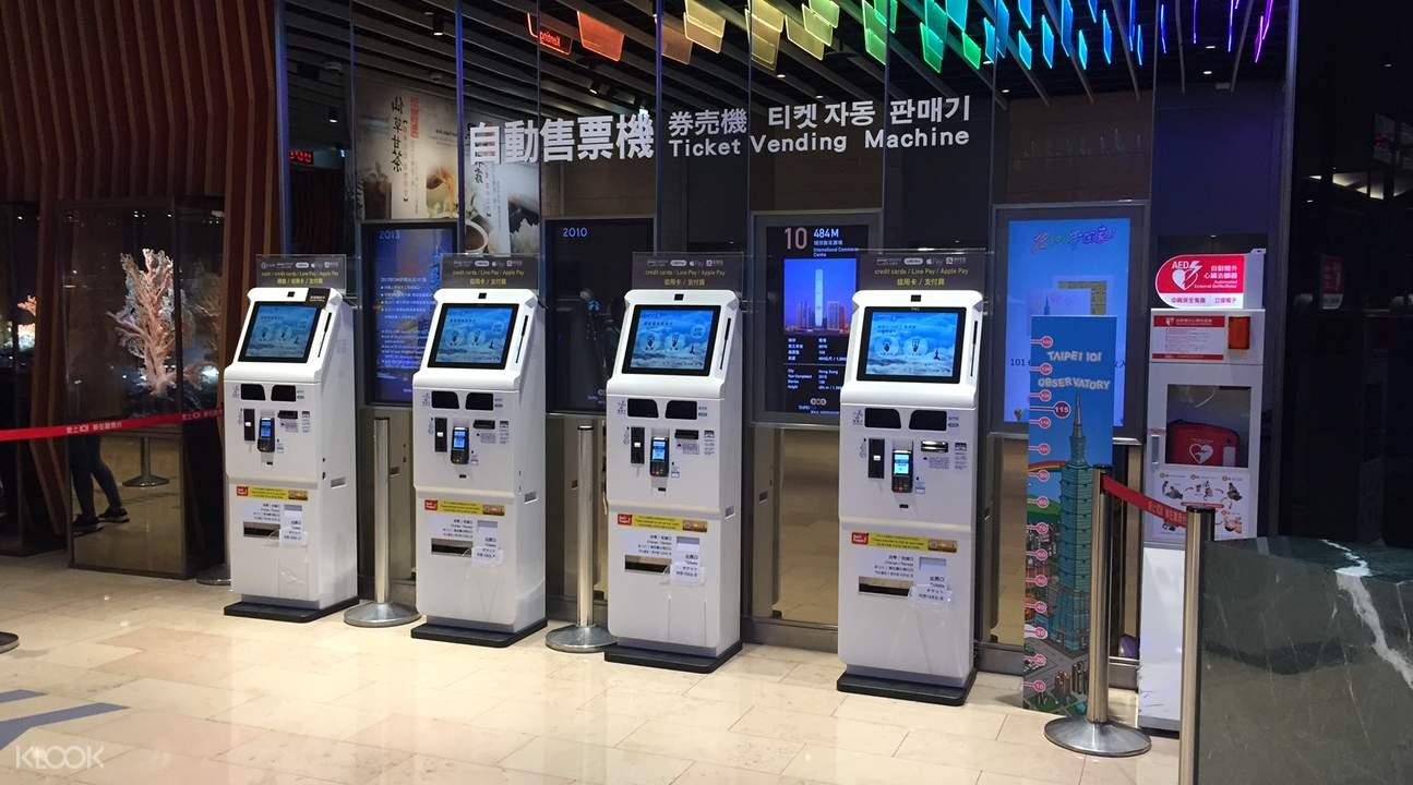 Taipei 101 discount
