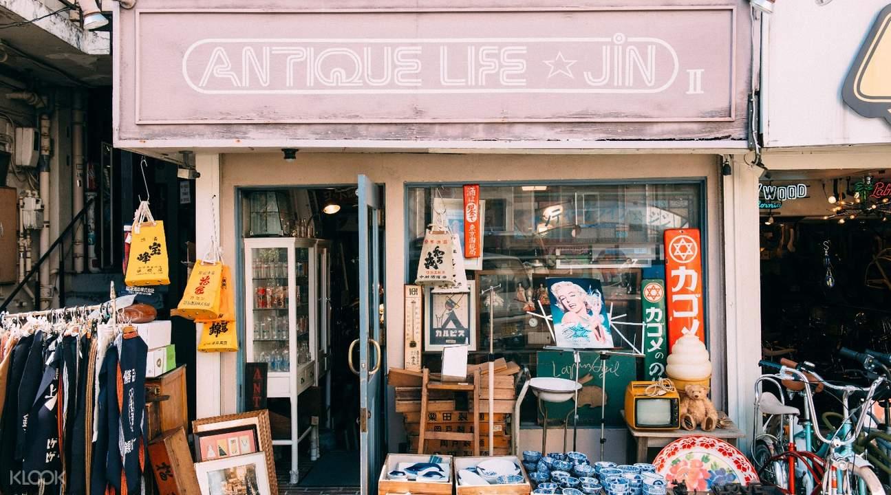 Antique Life Jin